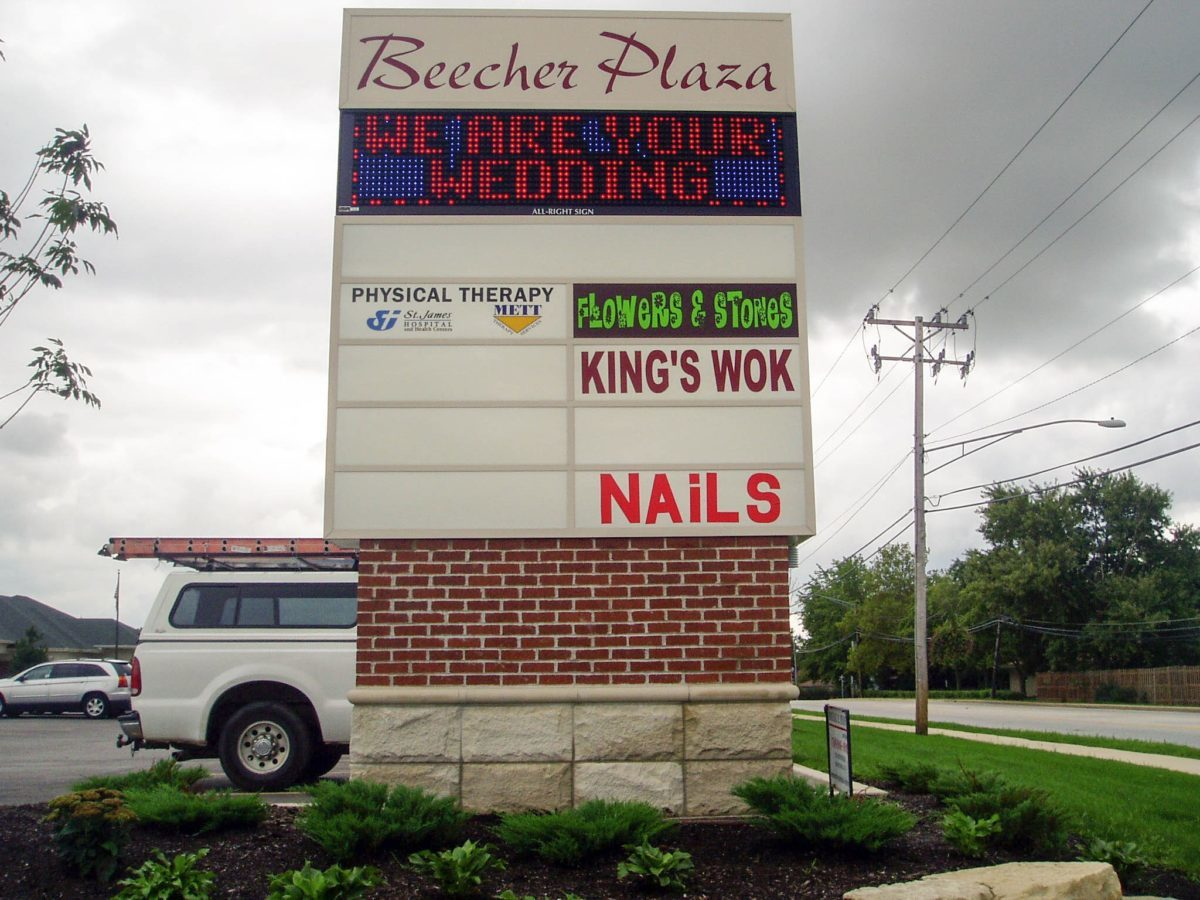 A monument, digital sign outside of a business, representing how one can benefit from calling a Joliet digital sign company.